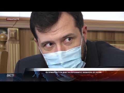 На Прикарпатті за добу захворіла на коронавірус 221 особа. 20 день жовтня