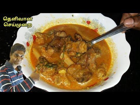 Simple Attukal paya Recipe in Tamil | Goat legs paya | aatu kaal paya at home