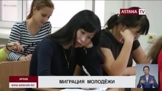 90% молодежи Павлодарской области не возвращаются назад после обучения в зарубежных ВУЗах