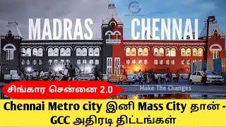 Singara Chennai 2.0   Stalin's initiatives   Greater Chennai Corporation infrastructure project  MTC