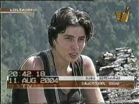 11 august 2004 moambe 20 00 - მუცოზე