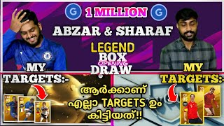 1 Million Legend GP Box Draw Opening PES 2020 | Abzer & Sharaf BLACK MAMBA GAMING | Legend Hunt