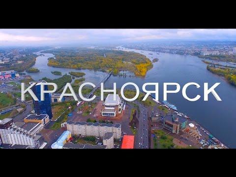 знакомство номерами телефонов красноярск