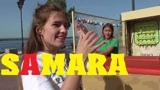 SAMARA resort CITY САМАРА курортный ГОРОД travel RUssia vlog влог красивые места beauty places town