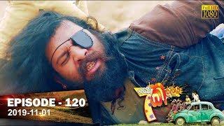 Hathe Kalliya | Episode 120 | 2019-11-01 Thumbnail