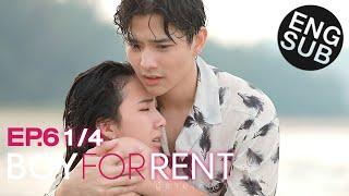 eng-sub-boy-for-rent-ผู้ชายให้เช่า-ep-6-1-4