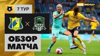 Ростов  1-1  Краснодар видео