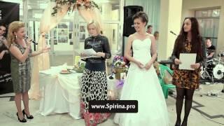 Свадебные выставки в Казани, от Spirina Events