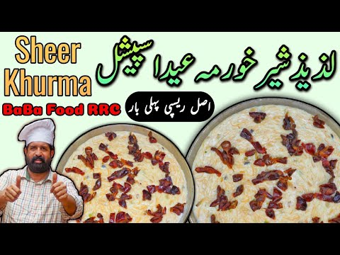 Sheer khurma -