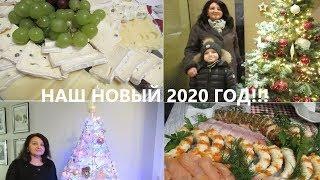 НАШ НОВЫЙ 2020 ГОД  ГЕРМАНИЯ