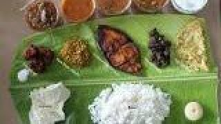 Alleppey fish curry Recipe