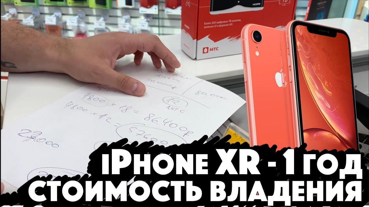 купить айфон в мтс в кредит кредит онлайн на яндекс кошелек без отказа без проверки мгновенно