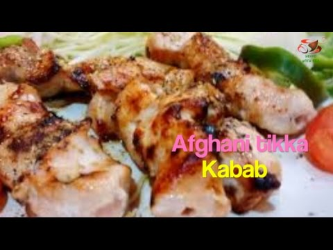 How To Cook Afghani Chicken Tikka Kabab Youtube