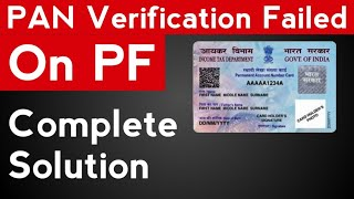 Pan Verification Failed, Name Against UAN Does Not Match  With Name in Income Tax Department