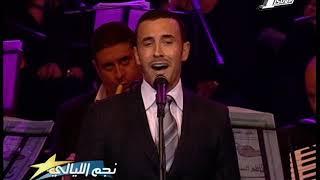 كاظم الساهر - يا صايغين الذهب | ليالي التلفزيون 2007