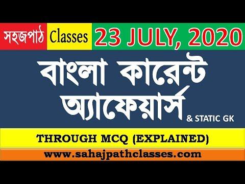 Daily CA Quiz 23-07-2020 1