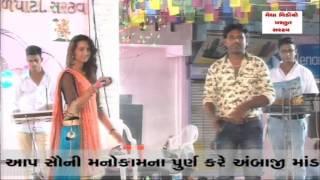 Gujarati Garba Song - Yaara O Yaara Teri Adaao Ne Maara