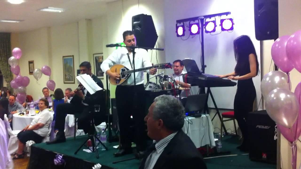 Greek bands melbourne wedding
