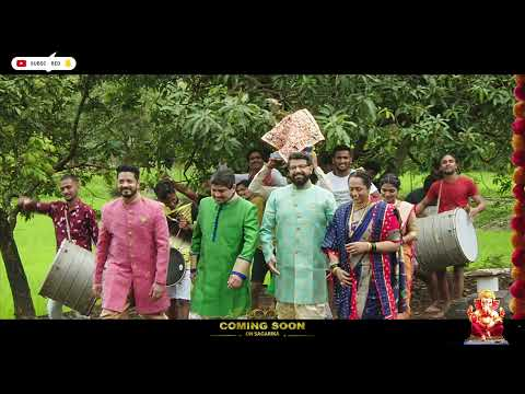Kokancha Ganpati/ Vaishali Samant/Avadhoot Gupte/ Swapnil Bandodkar/ Chintamani Sohoni / Coming Soon