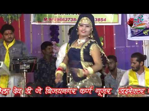Lamba Program-Anjani Ka Lala- Singer Kaluram Bikharniya