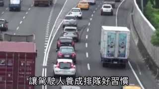 國道錄影 逮槽化線切車--蘋果日報20150911