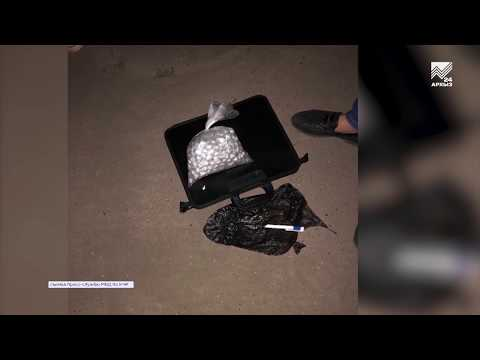4 килограмма героина изъяли полицейские у наркоторговцев