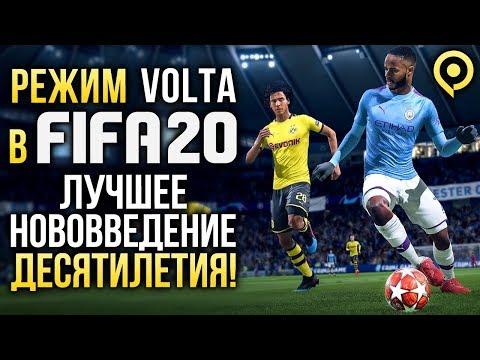 FIFA 20 –