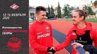 Ещенко и Маркитесов — о новых контрактах и друг о друге