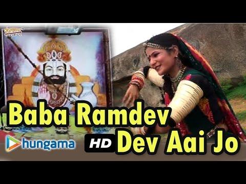 Baba Ramdev Dev Aaijo ★ New Baba Ramdev ji...