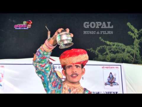 Gopal Music     Gajoo Gajoo Jeth Asadh    Latest Marwadi Live Dancing Song 2017