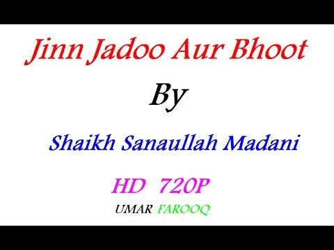Jinn Jadoo Aur Bhoot By Shaikh Sanaullah Madani