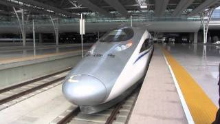 PAUL HODGE: CHINA HIGH SPEED RAIL, SOLO AROUND WORLD IN 24 DAYS, Ch 69 of 95, Amazing World Minutes