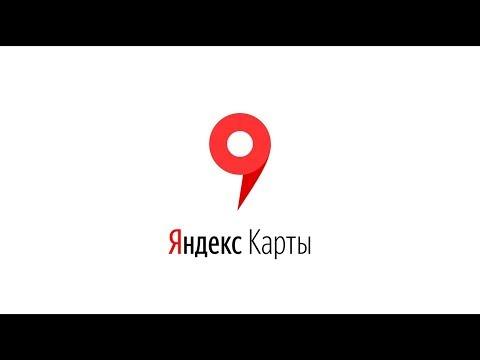Обзор Яндекс.Карты для Андроид