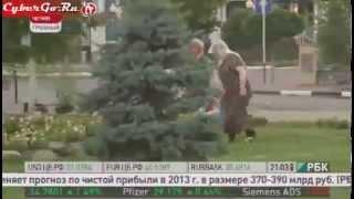 Чечня это Россия?