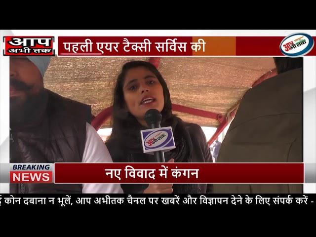 ग़ाज़ीपुर : किसानों ने निकाला ट्रैक्टर मार्च   / aapabhitak
