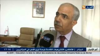 المدير العام بالنيابة للخطوط الجوية الجزائرية يتسلم مهامه رسميا..!