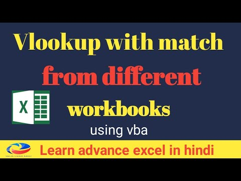 How to use vlookup with match to lookup data in different workbook using VBA