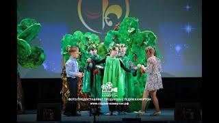 IV Всероссийский конкурс - фестиваль «Все музыкальные театры страны»