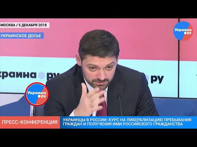 Уже разработано ряд законопроектов по упрощению получения гражданства РФ