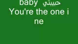 shayne ward عربي no promises youtube