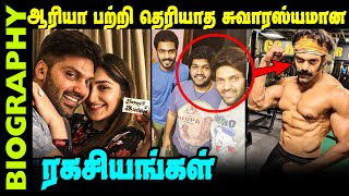 Untold Story About Actor Arya || Arya Biography In Tamil.