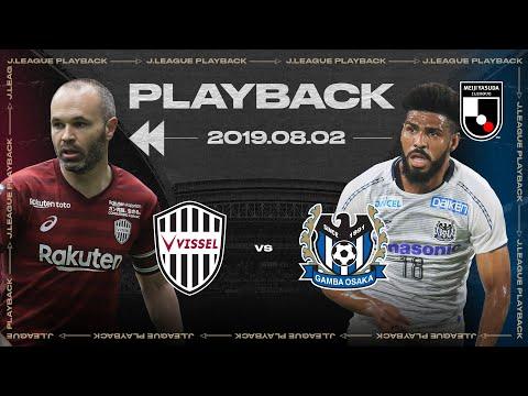 Live Tokyo Verdy Vs Fc Machida Zelvia Matchweek 2 2020 J2 League Youtube