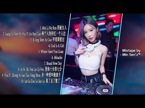 Min Sen'z™ Chinese Remix 2018 ( Mei Li Nu Ren 美丽女人 ) Req Gerry.K