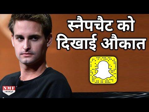 Snapchat के CEO ने India को बताया Poor, Indian ने Snapchat को दिखाई उसकी औकात