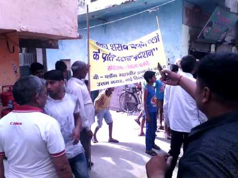 Rally regarding unauthorised liquor sellers(12)