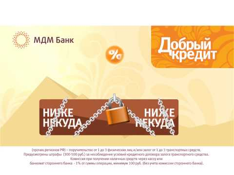 Режим работы в новогодние праздники тюмень мдм банк