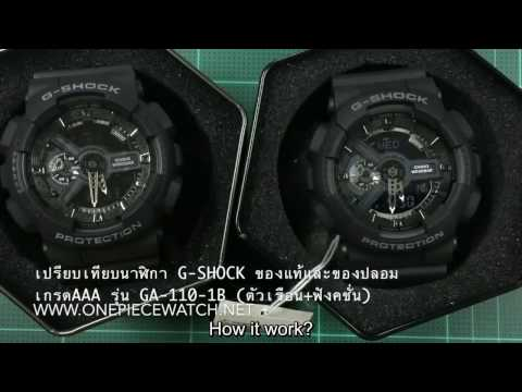 Compare Fake VS Real G-Shock model GA-110-1B (ENG SUB)