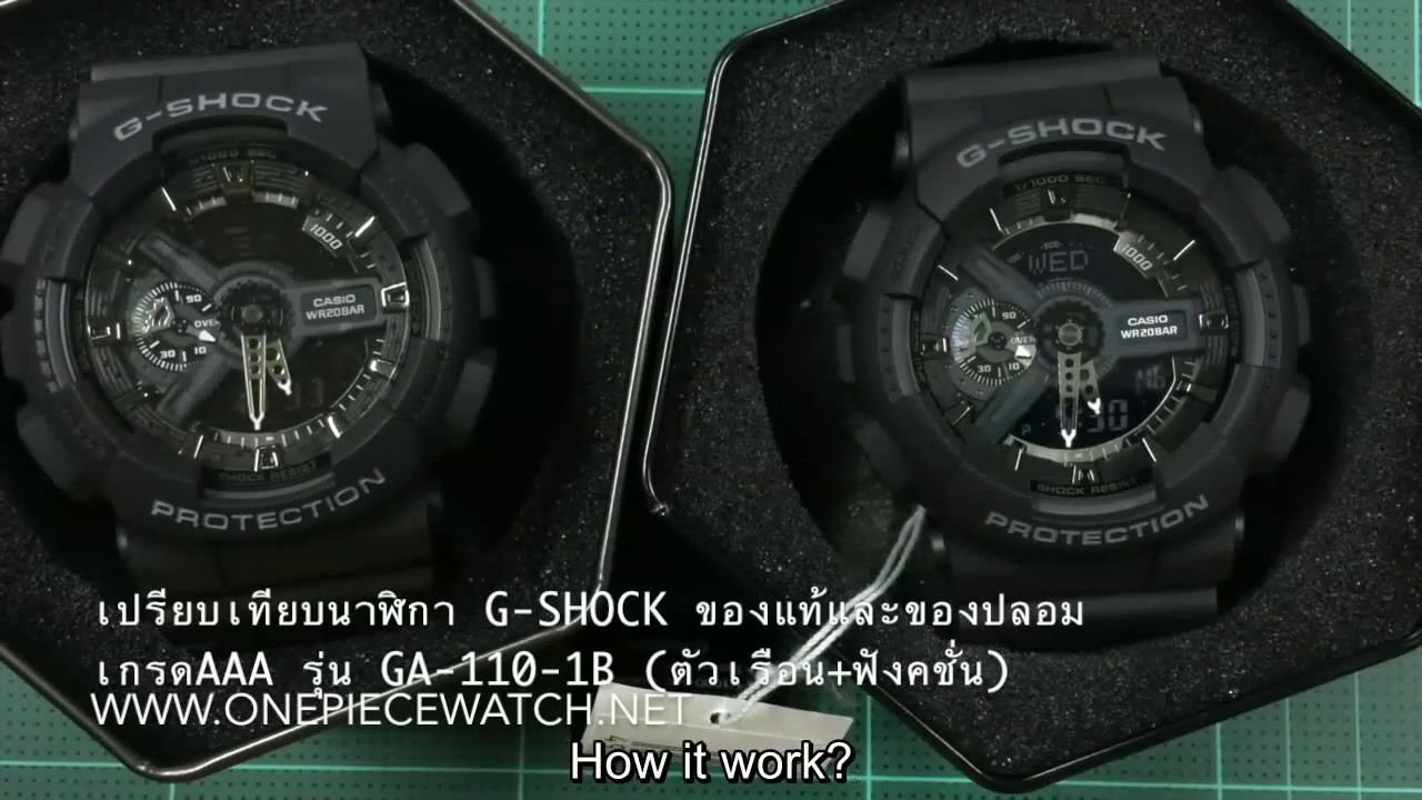 197fce7d371 Compare Fake VS Real G-Shock model GA-110-1B (ENG SUB) - YouTube