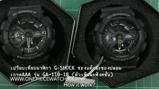 Compare Fake VS Real G-Shock model GA-110-1B (ENG SUB)
