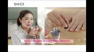 BANDI 2012 PINK DIAA 이혜영의 손톱영양…